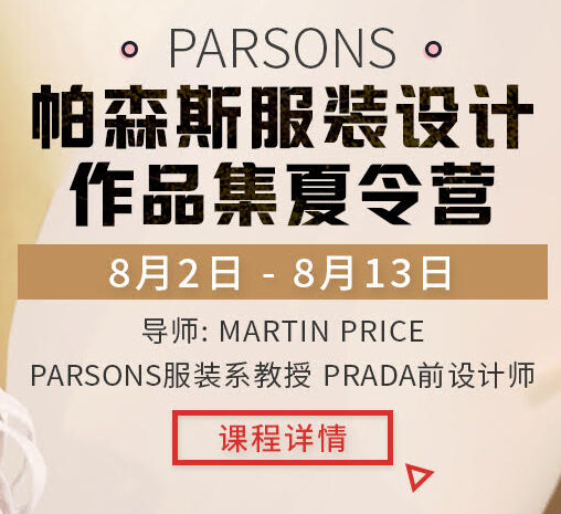 parsons-small